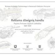 https://katowice.ap.gov.pl/images/uploads/foto/reklama1_-_Kopia.jpg